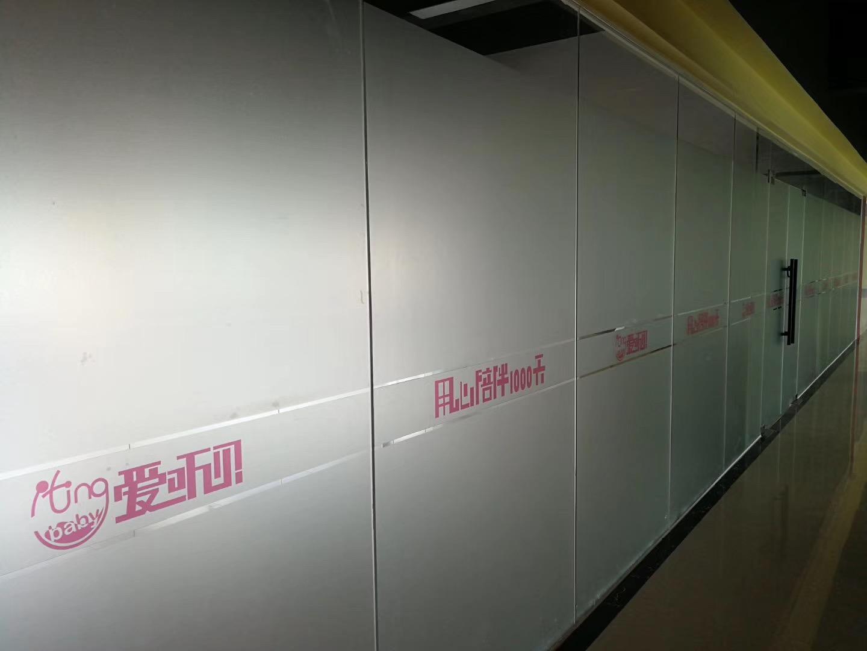 办公室贴磨砂膜 玻璃隔断磨砂玻璃贴膜